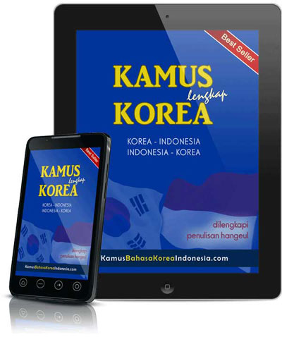 aplikasi translate bahasa Korea